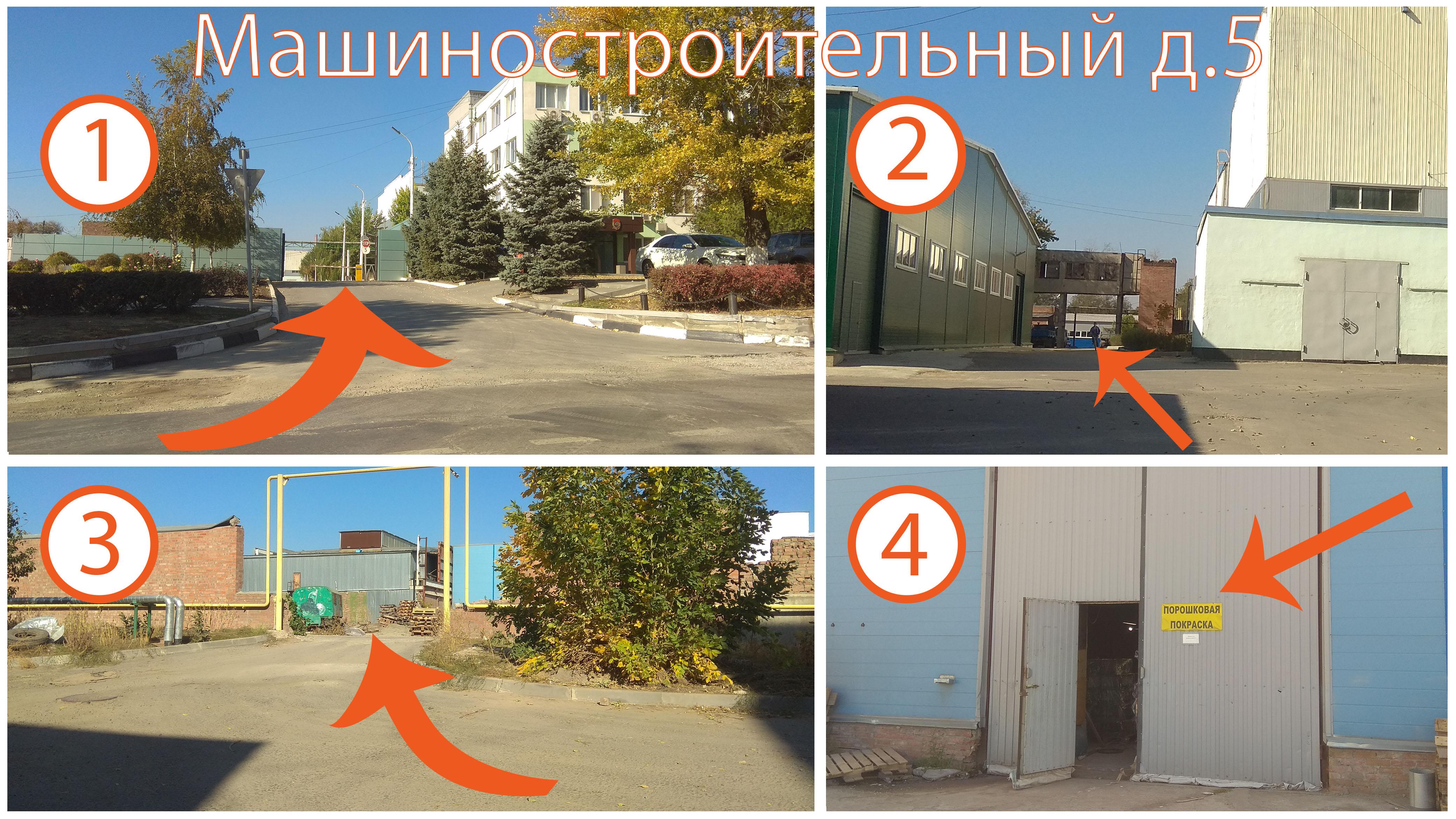 Порошковая покраска Ростов-на-Дону
